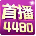 YY4480首播影院