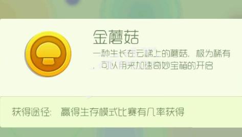 /shoujigame/youxixinde/426179.html