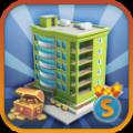城市岛屿模拟大亨手机版