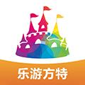 乐游方特app
