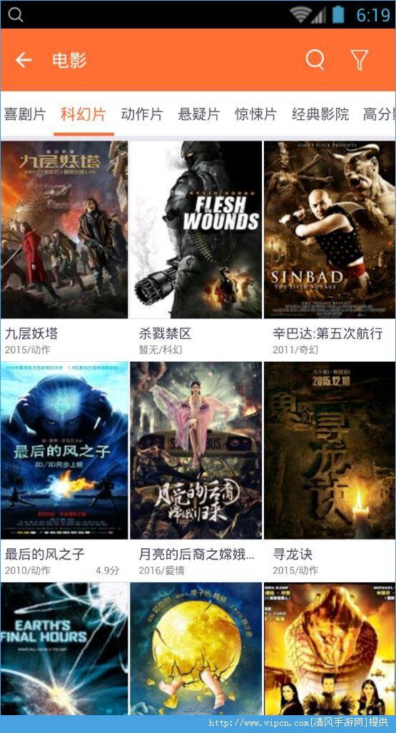 777米奇影院app下载 777米奇影院app手机版下载 v1.0.0下载 清风安卓图片