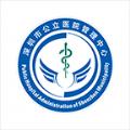 深圳智慧医院app