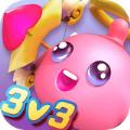 球球战争3v3