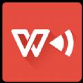 wps投影宝软件二维码下载 v9.7