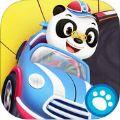 熊猫博士赛车手手机版