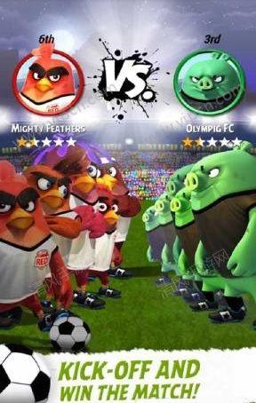 愤怒的小鸟足球赛手机版下载 愤怒的小鸟足球赛手机游戏安卓版 v0.2.2