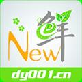 丹阳日报新鲜电子版 v1.0.1