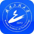 武汉工程大学app