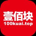100块兼职网官网app v2.25