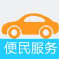 清远交警官网版