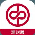 中泰齐富通app