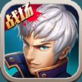 疾风剑魂官网iOS版 v1.0
