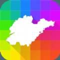 山东24小时app