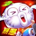 天天暴走官网2016新版手游 v1.2.0.1