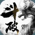斗破苍穹内购安卓破解手机版 v1.4.7