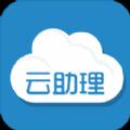 中国人寿云助理app