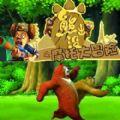 熊出没之摩托大冒险逗游小游戏