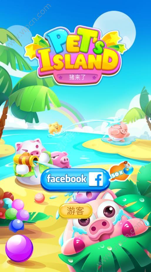 猪来了游戏评测:Q版小猪的建造世界,命运转盘说转就转![多图]图片1