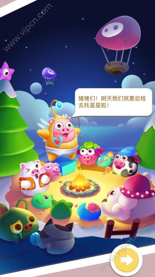 猪来了游戏评测:Q版小猪的建造世界,命运转盘说转就转![多图]图片2