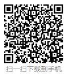 草根导演伍进网站下载地址是多少?草根导演伍进手机版下载地址分享[多图]图片3