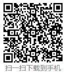 靓号贷app下载地址是多少?靓号贷官方网站下载地址介绍[多图]图片2