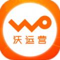 沃运营app官方版