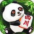 熊猫四川麻将游戏安卓版 V1.0.3