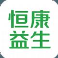 恒康益生app