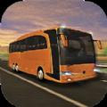 长途巴士模拟手机版