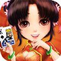 震东济南棋牌iOS版