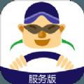 乐师傅家居app