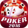 德州扑克2016九游版