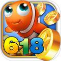 618娱乐免费版