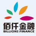 佰仟金融app
