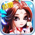 梦回仙境手游官方正版 v1.0.115