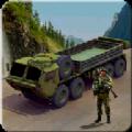陆军货运卡车游戏