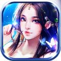 仙侠之巅iOS版