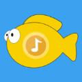 小鱼畅游app