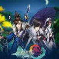 腾讯剑网3指尖江湖官网正式版 v1.0