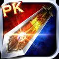 热血神剑iOS版
