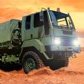 美国军用卡车游戏
