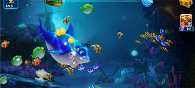 捕鱼达人3D银鲨怎么打不死 银鲨打法技巧详解[图]