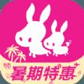 小驴白条app