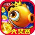 全民游戏厅大奖赛HD手机版