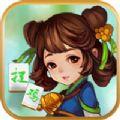 弈乐贵州麻将游戏 v1.4.2