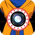 龙珠动漫相机app