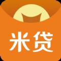 米贷理财app