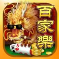 钱龙王朝IOS版