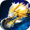 元气飞车iOS版