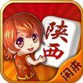 闲来陕西麻将手游官方版 v1.0.6